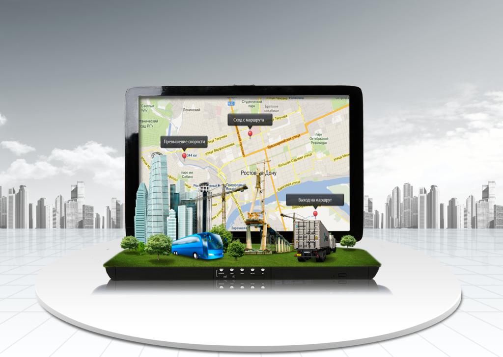 Автобусы и грузовики подлежат обязательному оснащению системой ГЛОНАСС/GPS